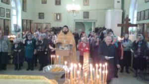 Сретение Господне. Чин освящения свечей